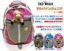 タトンカ 주니어 가방 TATONKA 알파인 주니어 AT-1381 브라이트 블루/핑크/탄소 10P12Sep14