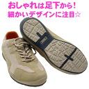 멋쟁이는 발 밑으로부터!전5 종류◆TecnicaT-Shoes 텍 니카 타운 슈즈