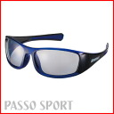 Swan's sunglasses ◆ HERO-P HR-0053 ◆ SWANS Hero series polarized lens