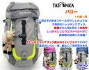 タトンカ 주니어 가방 TATONKA 배 로우 AT-1833 알파인 블루/핑크/탄소 10P12Sep14