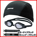 All 3 SWANS CG -1 color ■ swans swimming goggles cap goggles 10P06jul13