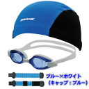 Goggles cap goggles 10P06jul13 for all 3 SWANS CG-1J color ◆ youths