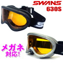 Swans ◆ 630 S Black / Silver ★ Orange lens-snow goggles SWANS! excellent cost-performance fs3gm