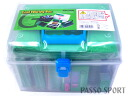 Even if this perfect ♪ gallium hot waxing tool set ★ Trial Waxing Box fs3gm