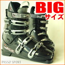 Big Horn ski boots Bighorn WAVE SEVEN men's 29.0/30.0 10P12Sep14