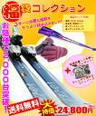 It is with Volkl oceana 141cm .147cm .153cm ★ フォルクル ◆ metal fittings, a stock glove