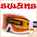 Children's SWANS ◆ 703 H white ♪ anti-fog lens ★ スワンズスノーゴーグル fs3gm