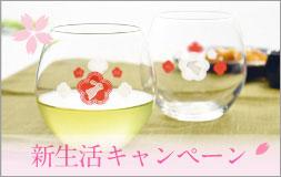 果実酒びん