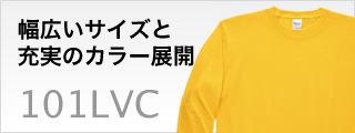 101LVC