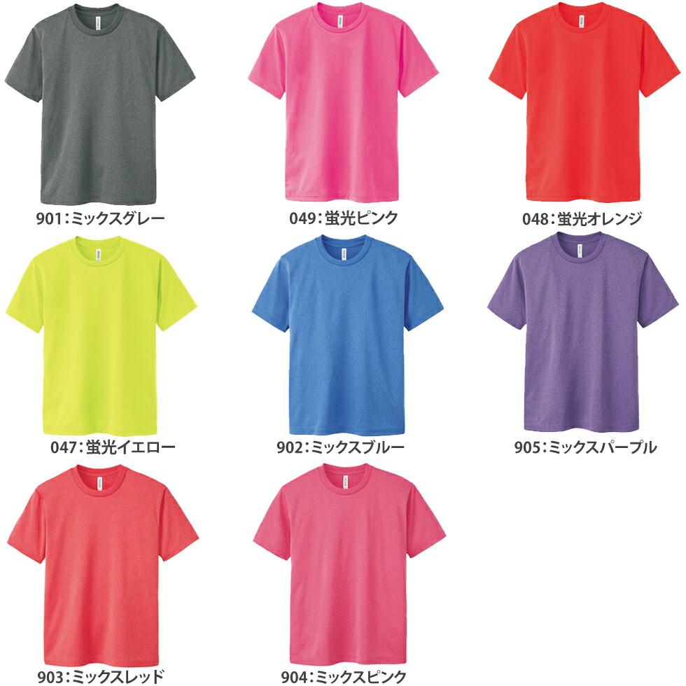300act 4.4オンス ドライTシャツ