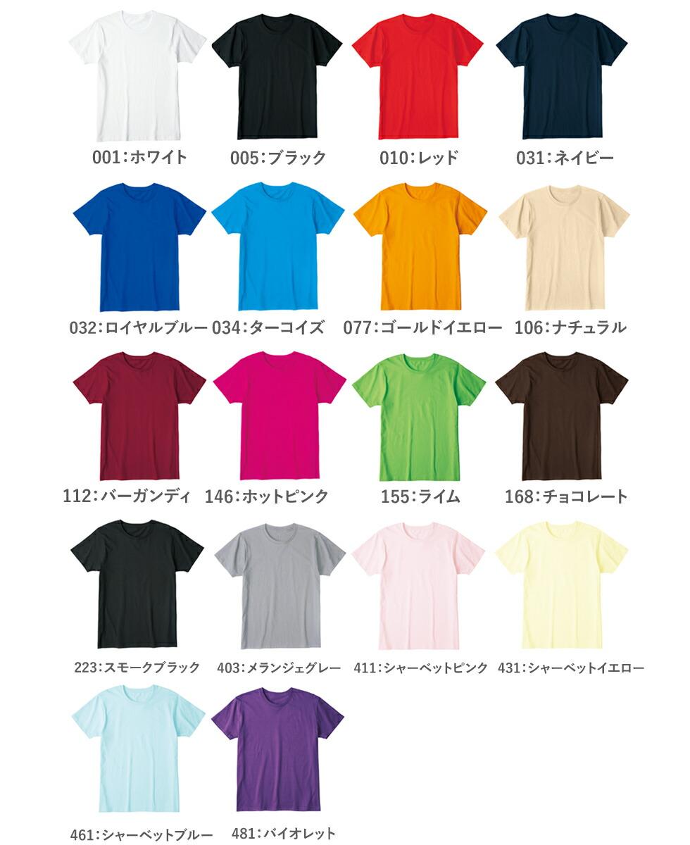 dm501 Fine Fit T-shirts