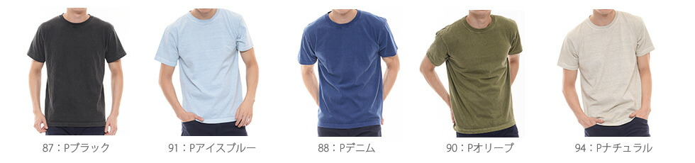 pd1116 オープンエンド マックスウェイト ピグメントTシャツ