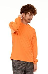 015:オレンジ