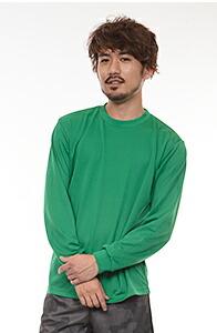 025:グリーン
