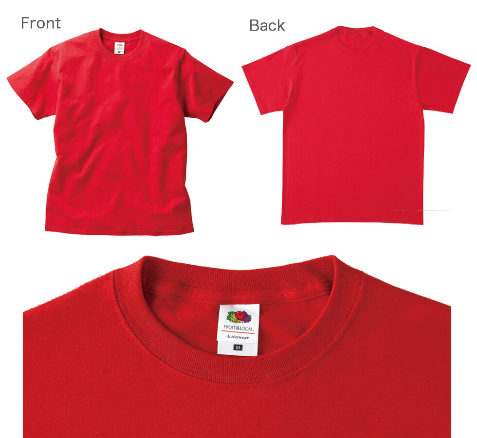 j3930hd Tシャツ 無地【FRUIT OF THE LOOM(フルーツオブザルーム) フルーツ ベーシックTシャツ】Tシャツ 半袖 メンズ 無地