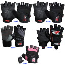 Book NEW for RDX, weight lifting gloves