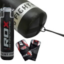 Pre-orders and delivery time approx. 15 RDX-home boxing set (punching bag & gloves) can be ordered