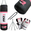 Pre-orders and delivery time approximately 15 RDX-Lady shawmboxingset (punching bag & gloves) can be ordered