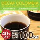 Dc-cc15-100p