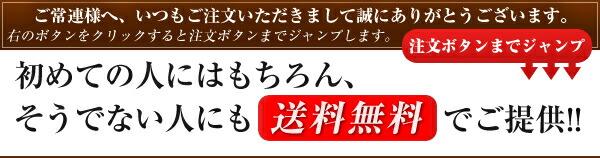 【送料無料】ドリップコーヒー5種お試しセット 買い物カゴへ