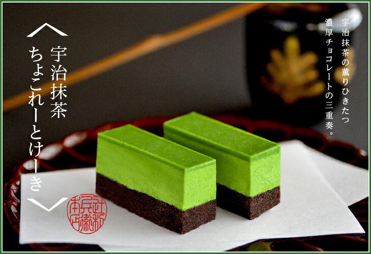 http://image.rakuten.co.jp/tsujirihei/cabinet/item_page/keyvisual/100-640.jpg