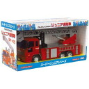 ISUZU GIGA junior fire car fs04gm