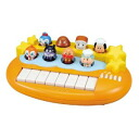 Baby Labo ベビラボ anpanman and text concert