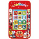All smiles in anpanman 3 mode Smartphone