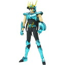 Saint Seiya arrow Holy cloth Saint cloth myth EX Dragon constellation Dragon (new bronze cloth)