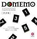 "[Number of true detective game!  ""DOMEMO de memo"