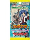 Card fight! 1 station wagon guard VG-BT06 booster pack sixth extreme breakthrough pack unit sale