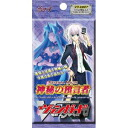 Card fight! 1 prophet pack unit of station wagon guard VG-EB07 extra booster mystery sale