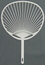 Round fan bone mini-round fan compact size