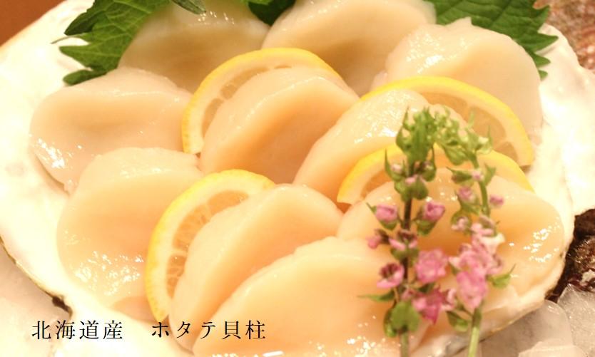 貝類トップ