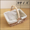 Red Riding Hood's basket size M canvas with 27 × 20 x h13 ( up to handle 25 )