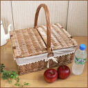 Picnic basket rectangular canvas upholstery 38 × 30 × h17 (up to handle h37)
