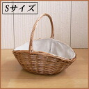 Curves cute one handle basket S size 34 × 27 × h15 (up to handle h29)