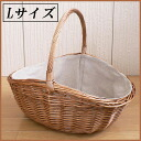 Curves cute one handle basket L size 44 × 33 × h20 (up to handle h37)