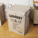"Color brown of the storing box ""LAUNDRY"""