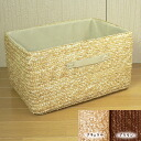 Available in 2 colors! color box for straw baskets: natural Brown: 36 × 26 × h 20