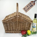 Lidded picnic Heidi Chan basket L 43 × 30 x h42 (including handle)