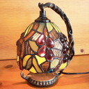 Stained glass lamp hanging type 1 arm large grapes 15.5 × h19
