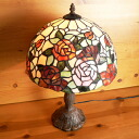 Stained lamp of multicolored Roses (Olivia) large stained glass lamp 32 × h50