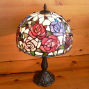 Stained glass lamp roses flowers ( anthems ) large 32 x h51