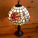 Stained glass lamp roses flowers (Penelope) medium-sized 21 x h38.5