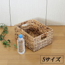 Hyacinth storage box S size [natural] 33 × 25 x h16