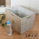 Paper storage boxes uchinuno dot pattern L size: beige stock: 39 × 26 × h 25