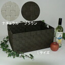 Ribbon tape storage basket L size: natural Brown: 40 × 30 × h20