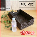 Available in 2 colors! flat ribbon tape storage box M size: Brown natural] M 39 × 26 × h11