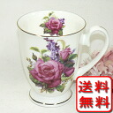 Bouquet mug cup of bone china red Rose
